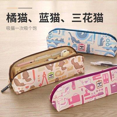 この花亭 代購 日本國譽KOKUYO新品限定文具貓ASSORT筆袋大容量帶隔層學生文具女