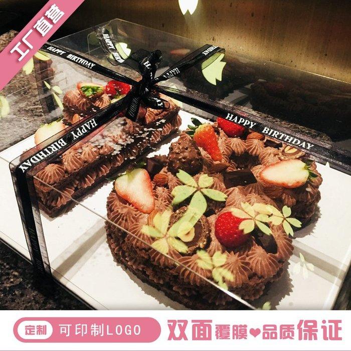 預售款-新款ins風蛋糕盒網紅數字蛋糕 全透明長方形蛋糕盒 PET烘焙包裝盒#禮盒#透明#簡約#蛋糕禮盒