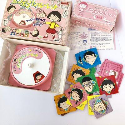 1990年日本製小丸子玩具