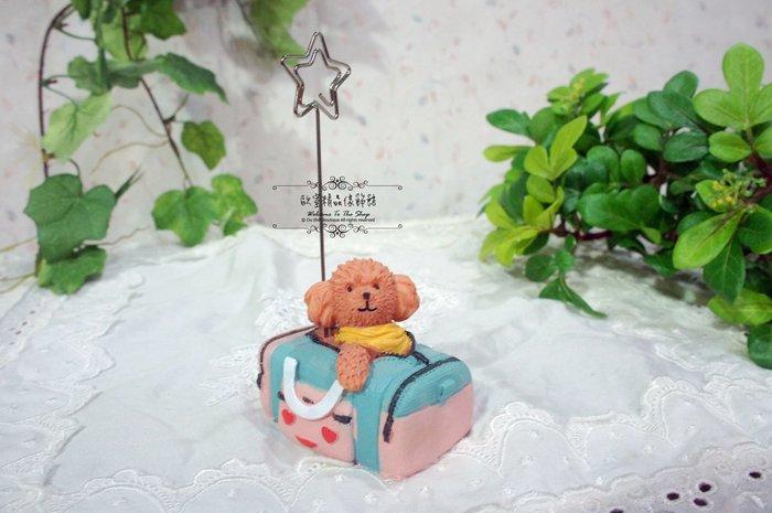 ~*歐室精品傢飾館*~日式zakka鄉村雜貨 可愛 皮箱 貴賓狗 名片夾 辦公小物 婚禮布置~新款上市~