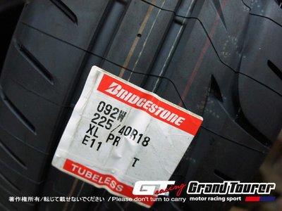 德朋國際 / 普利司通輪胎 RE11 日製 225/40/18 高性能競技胎 S001 RE001