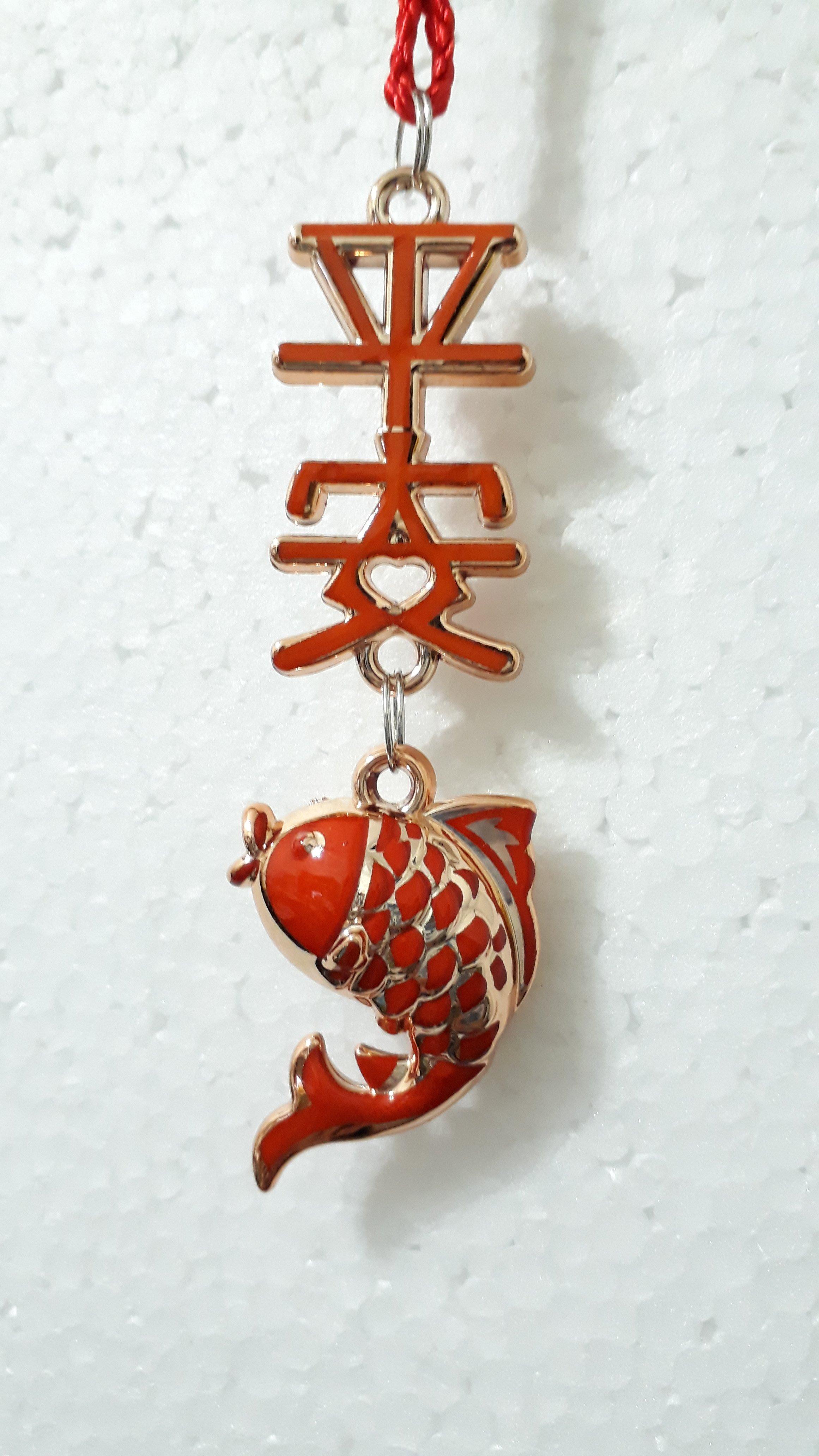 【九龍藝品】平安魚吊飾【1】競標