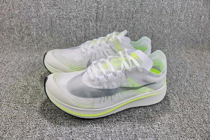 Nike LAB Zoom Fly SP 熒光綠 經典 輕量 休閒運動慢跑鞋 男鞋 AJ9282-107