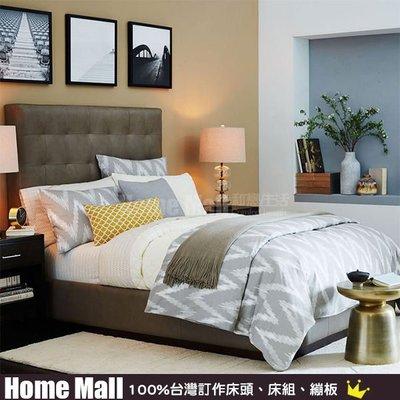HOME MALL~100%台灣製床頭片 加高型格紋皮面設計(可做壁板/lounge bar專用) 可訂製尺寸