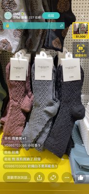 韓國 少女 微中筒 短襪 麻花 針織 襪