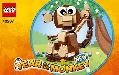 全新現貨 40207 LEGO Year of The Monkey