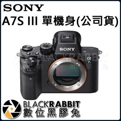 數位黑膠兔【 預購 SONY 公司貨 A7SIII A7S3 A7S三代 單機身 】 4K 120p 攝錄 A7SIII