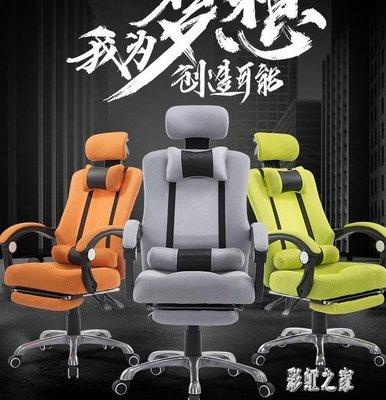 電競椅 女生主播椅舒適時尚電腦椅家用游戲椅直播椅子可愛升降轉椅 DR18896