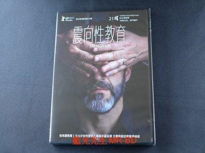 [DVD] - 震向性教育 Tremors ( 得利正版 )