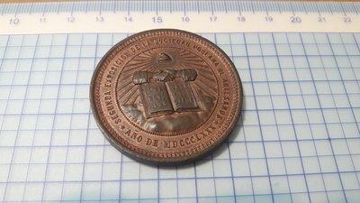 4597墨西哥1880年普埃布拉市工匠協會第2次展覽優異獎紀念銅章(直徑約45mm.厚約3mm)
