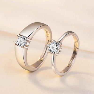 現貨/s925純銀戒指男女情侶飾品日韓簡約學生對戒鑚戒開口結婚一對刻字/海淘吧F56LO 促銷價