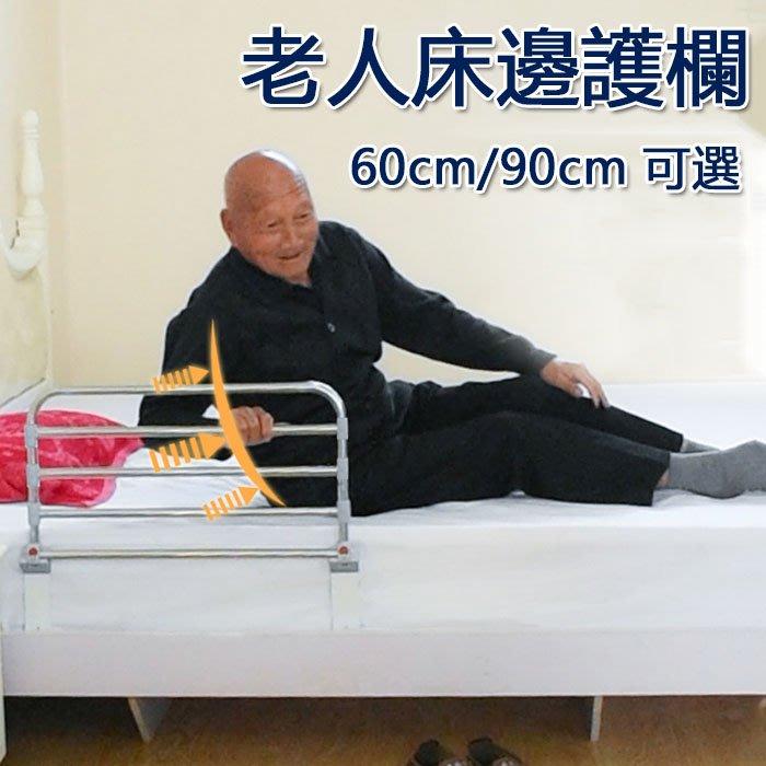 5Cgo【批發】含稅 566209684947 老人床邊護欄 成人兒童床護欄 起床輔助器 可折疊防摔床邊圍欄老人床邊扶手