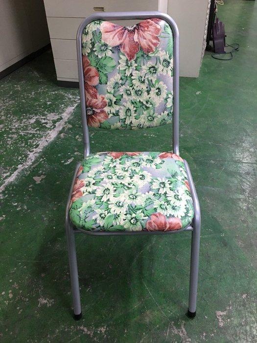 非凡二手家具 全新品 烤銀紳士椅(菊花)*龍鳳椅*孔雀椅*餐椅*麻將椅*洽談椅*書桌椅*辦公椅*電腦椅*休閒椅*鐵椅