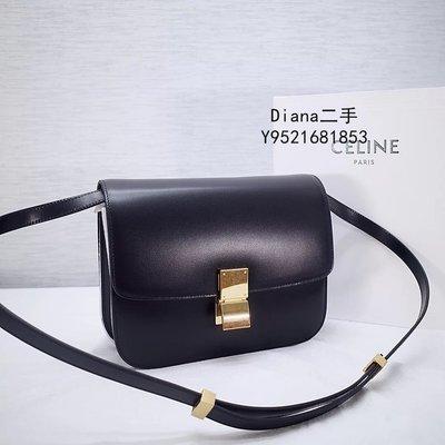 Diana二手 Celine Classic Box 中型 小牛皮 黑色 肩背包 手拿包 164173 現貨