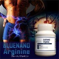 (日本代購) (二組裝)  BLUENANO Arginine 升級對策 (機能榮養食品)