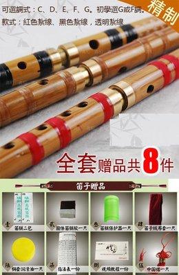 【樂器王u75】精品專業【二節苦竹笛 DZ-28 直購一支:550元】 竹笛 橫笛 笛子