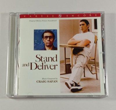 """""""為人師表 Stand and Deliver""""- Craig Safan,全新美版"""