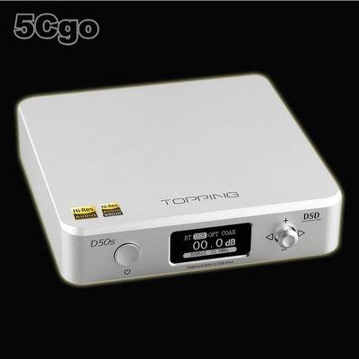 5Cgo【發燒友】TOPPING拓品D50s音頻解碼器ES9038 DAC bluetooth LDAC 硬解高保真