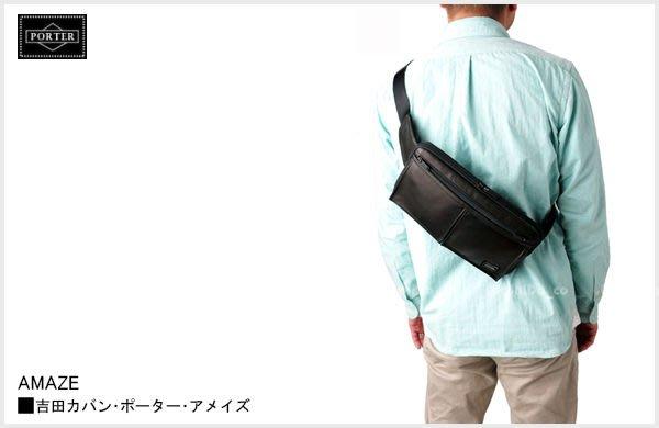 WaShiDa PLUS+【 日本 吉田 PORTER × AMAZE 商務系列 輕便型 腰包 側背包 隨身包 】- 預訂 022-03795