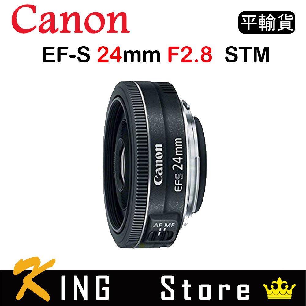 CANON EF-S 24mm F2.8 STM (平行輸入) #2