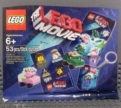 【樂購玩具雜貨鋪】5002041 LEGO MOVIE Playbag set  樂高電影歡樂包
