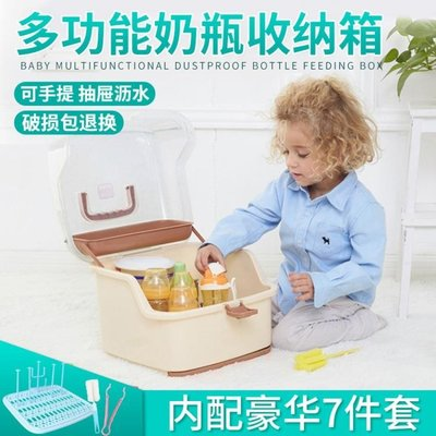 嬰兒奶瓶收納箱盒帶蓋防塵裝瀝水晾幹架Lpm2176