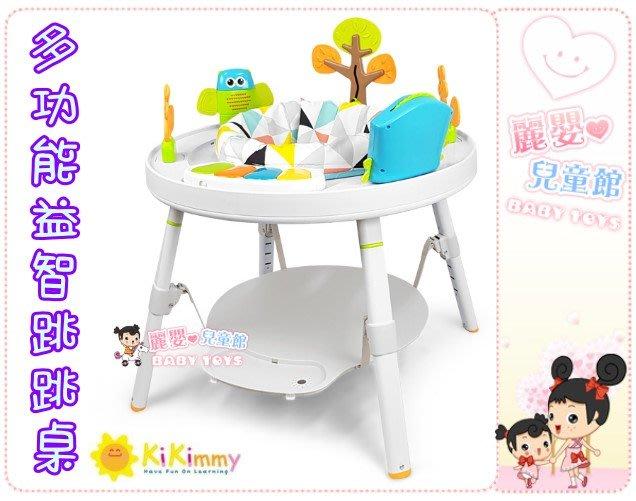 麗嬰兒童玩具館~kikimmy-多功能益智跳跳桌.可移動鋼琴架座椅