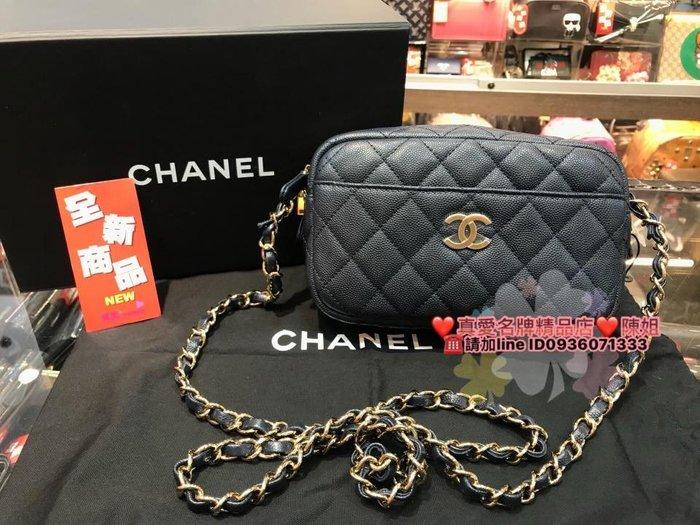 《 真愛名牌精品》CHANEL A91796  藍色 荔枝皮 金鍊 20公分 相機包 *全新*代購
