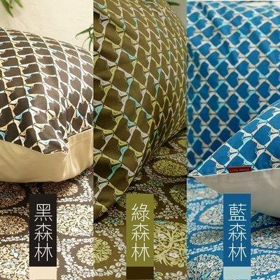 《40支紗》信封式枕套 - 2入【共3色】森林系列 100%精梳棉-麗塔寢飾-
