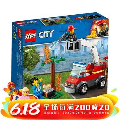 2019新品 樂高LEGO 城市系列 60212 燒烤失火救援