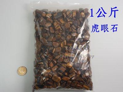 天然黃虎眼石碎石1公斤 五行水晶碎石 ...