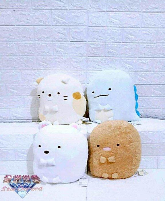 「正版授權」San-X角落生物「白熊」「炸豬排」「貓咪」「 蜥蜴」尺寸:約長33cmX寬30cm *星鑽樂園*