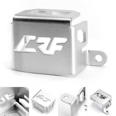 《極限超快感!!》HONDA CRF1000L 16-17 Aftica Twin/ABS 後油壺護罩 銀色