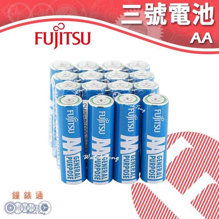 【鐘點站】FUJITSU 富士通 3號碳鋅電池 16入 / 碳鋅電池 / 乾電池 / 環保電池