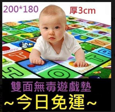今天免運~韓國雙面無毒泡沫地墊200x180x3公分(厚) 嬰兒童寶寶雙面遊戲墊/爬行墊/瑜珈墊/地墊