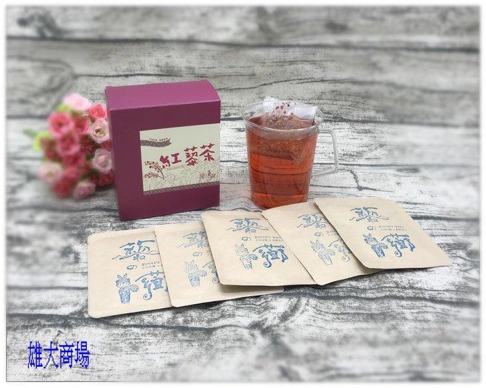 屏東瑪家禮納里   紅藜茶包   每盒8包裝    熱飲冰飲皆可   食用安心無負擔    ✯✯   雄大商場   ✯✯
