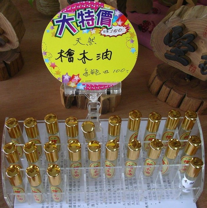 台灣檜木精油(滾珠造型款)10ml
