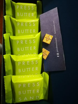 《阿肥小舖》京都限定 宇治抹茶 5入拆盒 press butter sand 焦糖奶油夾心餅乾 日本伴手禮
