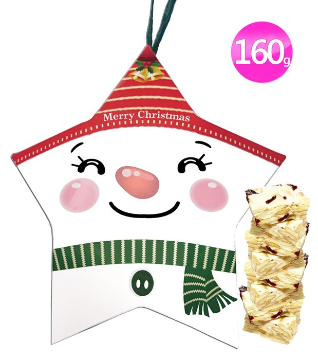 法式千層雪花餅 許願流星雪人160g 聖誕節交換禮物首選