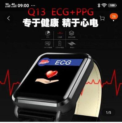 Q13 心電圖監視 智能手錶男士防水可穿戴血壓 ECG + PPG 血氧及心電图 智能手錶
