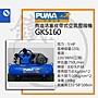 *小鐵五金*PUMA 巨霸空壓 GK5160 5HP 有油皮帶式空壓機(三相)*空氣壓縮機