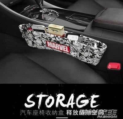 汽車座椅夾縫收納盒縫隙儲物箱車載多功能防漏收納袋內飾用品