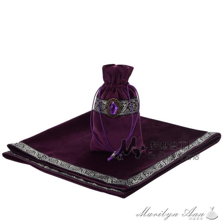塔羅牌占卜專用桌布三色可選厚絲絨送聖賢之石牌袋『舒心生活』