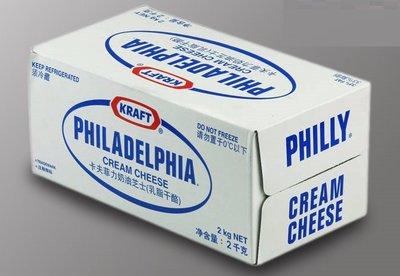 【烘焙百貨】KRAFT卡夫菲力奶油乳酪2kg