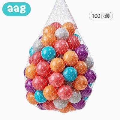 海洋球 室內家用兒童玩具無毒無味彩色泡泡波波球遊戲池圍欄xbd免運