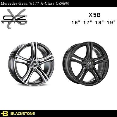 [黑石研創] Benz W177 A-Class OZ X5B 鋁圈 輪框 輪圈 【K1314】