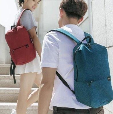 小米炫彩小背包男女雙肩包旅行包防水超輕便旅游包登山包學生書包   全館免運
