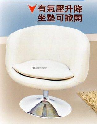 【DH】貨號Q335-1《馬可》白皮革面造型椅/房間桌椅/單人椅˙質感一流˙主要地區免運