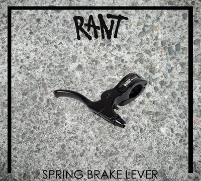 [Spun Shop] RANT BMX Spring Brake Lever 煞車把手