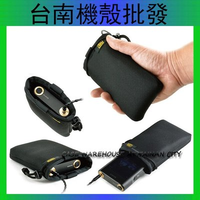 日本原裝VanNuys 索尼NW-WM1A WM1Z保護套 wm1z收納袋 手提袋 束口袋 手機套